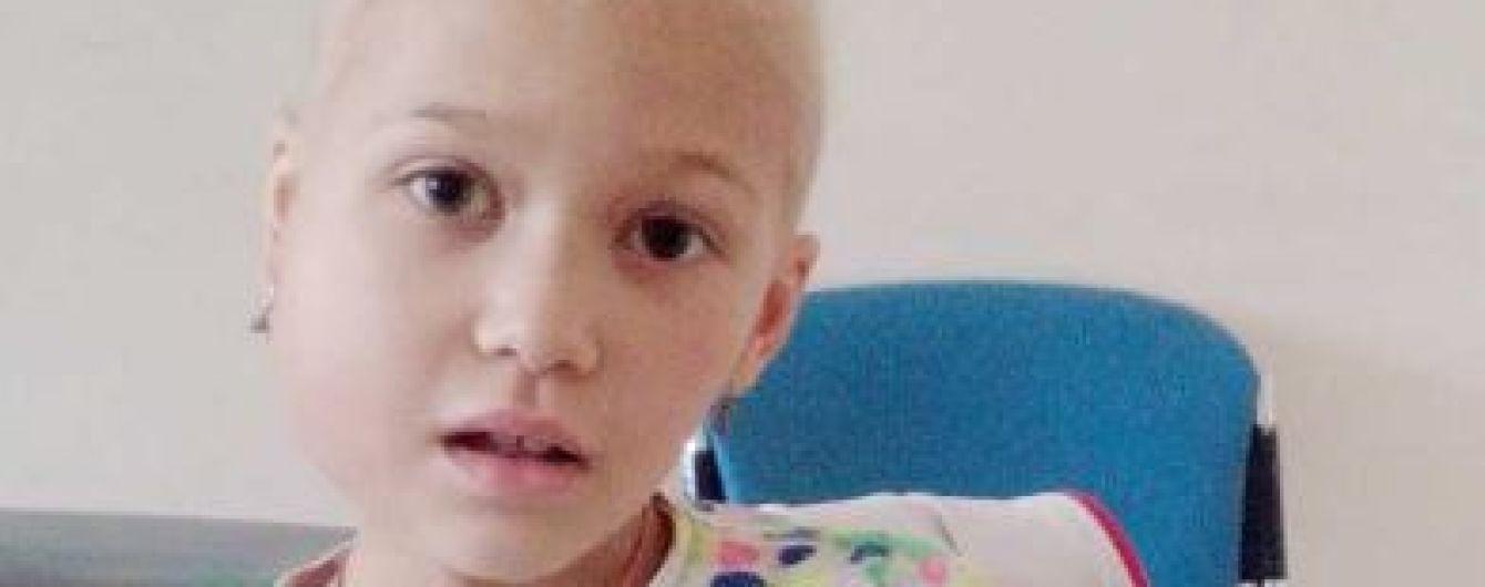 Допоможіть Софійці здолати онкологію