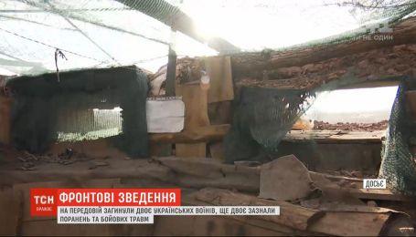 Двое украинских военных погибли на восточном фронте