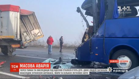 """На трасі """"Київ-Одеса"""" туман та ожеледиця спровокували низку ДТП"""