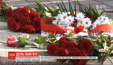 Во Львове почтили память жертв Холокоста