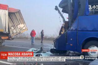 """На трассе """"Киев-Одесса"""" туман и гололедица спровоцировали ряд ДТП"""