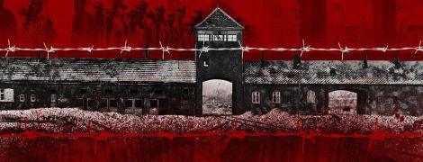 Смертоносная машина Третьего Рейха. Что известно о концлагере Аушвиц, в котором погибли более миллиона человек
