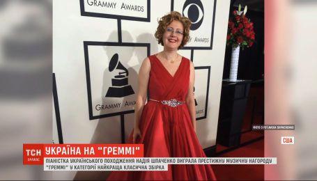 """Українка виграла престижну музичну нагороду """"Греммі"""" у категорії """"Найкраща класична збірка"""""""
