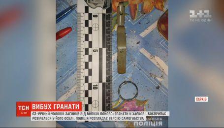 В Харькове от взрыва боевой гранаты погиб 63-летний мужчина: полиция рассматривает версию самоубийства