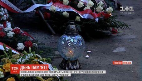 В мире отмечают Международный день памяти жертв Холокоста
