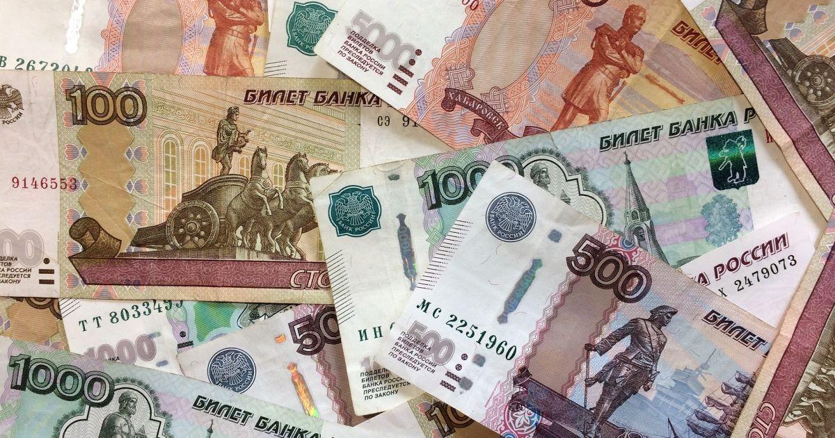Евро и доллар ослабляют российский рубль