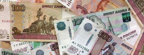 Росіянин змінив стать, щоб уникнути великого боргу за аліменти