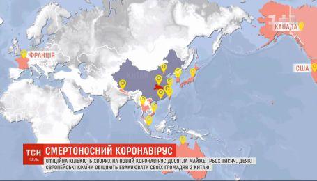 Убийственный коронавирус: некоторые европейские страны планируют эвакуировать своих граждан из Китая