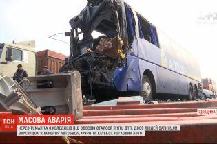 Из-за тумана и гололеда на киевской трассе столкнулись 30 машин