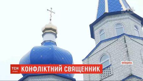 """Священик церкви Московського патріархату довів до розпачу родину українського """"кіборга"""""""