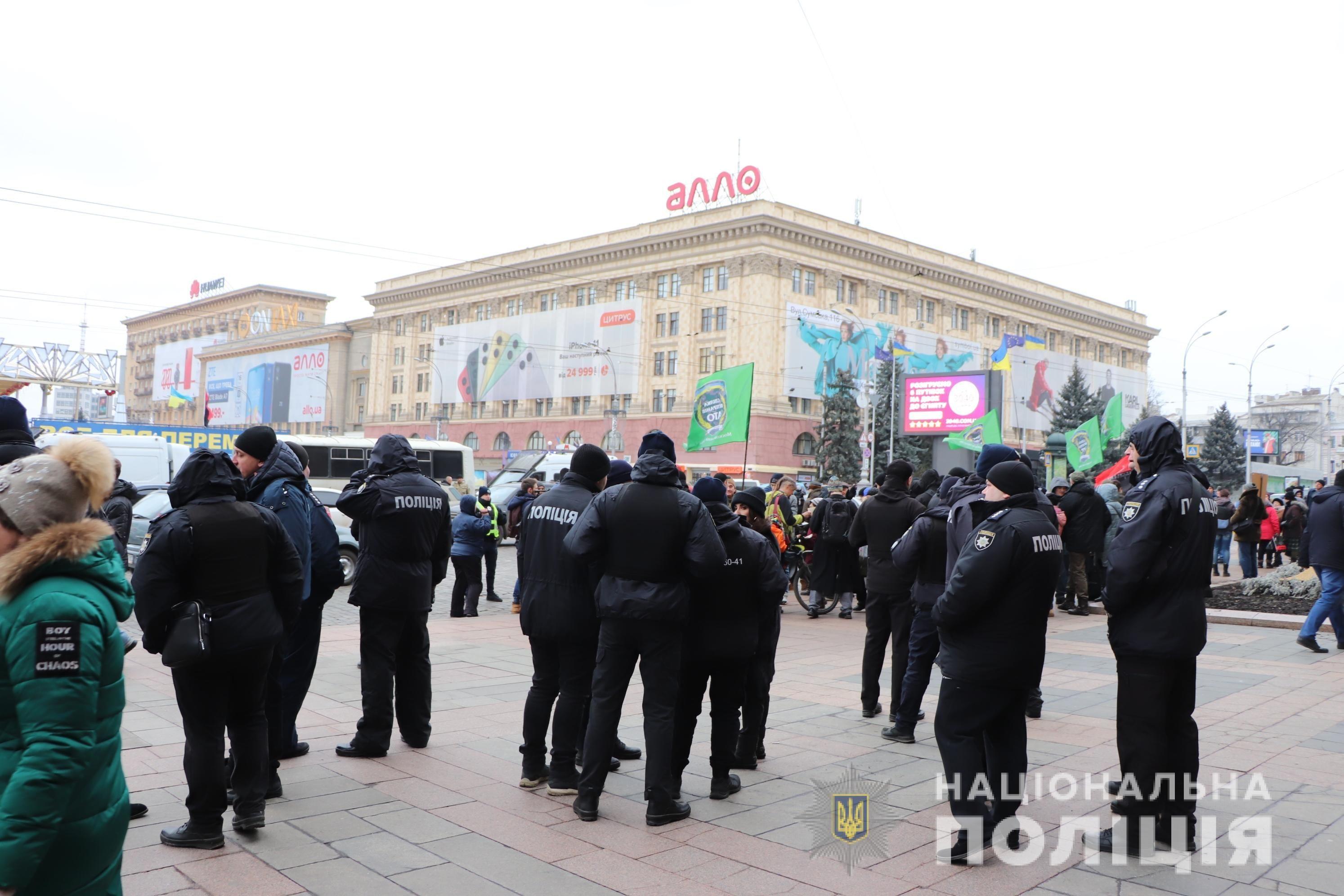 Поліція під стінами ОДА в Харкові