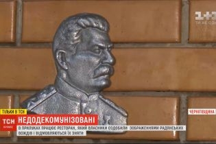 В Прилуках работает ресторан, который владельцы украсили атрибутикой советских времен