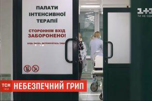 У Рівному помер 50-річний чоловік від ускладнень грипу