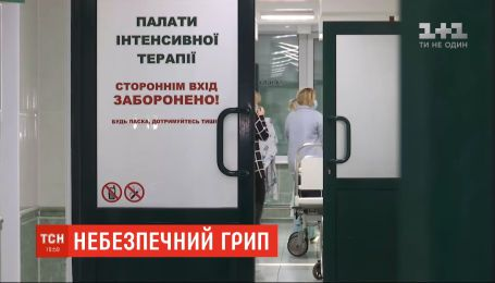В Ровно умер 50-летний мужчина от осложнений гриппа