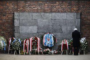 Зеленский в память о погибших в концлагере Аушвиц зажег лампаду и присоединился к торжествам