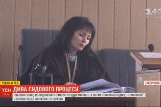 У Мелітопольському суді позивач у цивільному процесі відписав судді автівку і отримав за це штраф