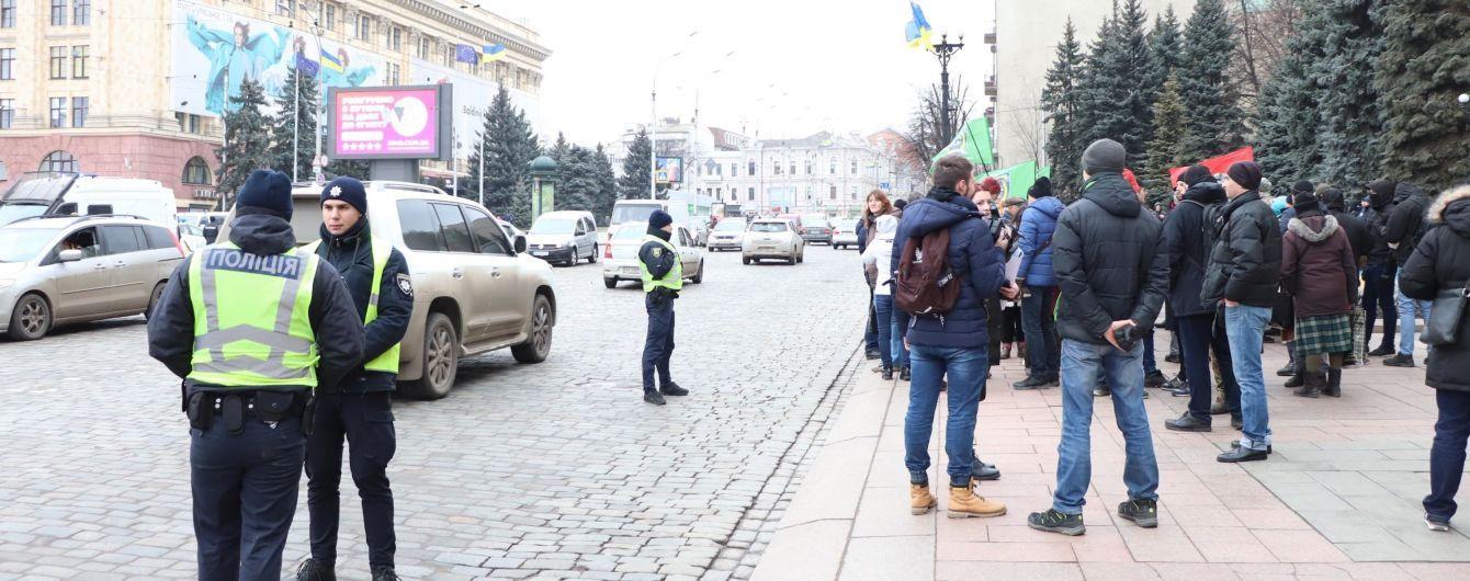Полиция открыла два производства после столкновений на пророссийском митинге в Харькове