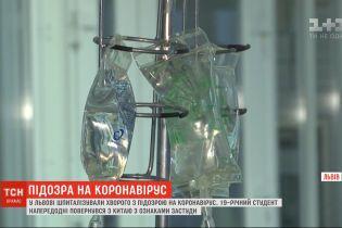 19-річний хлопець із підозрою на коронавірус потрапив до інфекційної лікарні у Львові