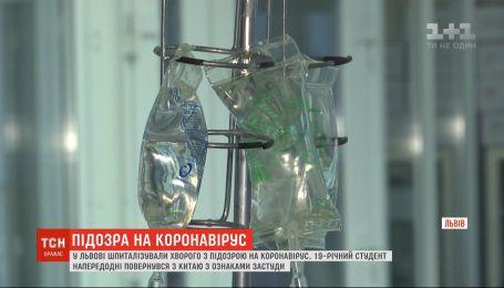 19-летний парень с подозрением на коронавирус попал в инфекционную больницу во Львове