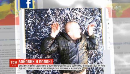 Українські військові захопили в полон проросійського бойовика