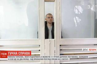 Підозрюваного у вбивстві 11-річної Дарини Лук'яненко залишили в СІЗО ще на 2 місяці
