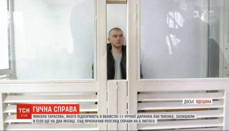 Подозреваемого в убийстве 11-летней Дарьи Лукьяненко оставили в СИЗО еще на 2 месяца