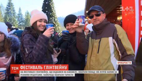 Более 100 литров глинтвейна по разным рецептам сварили на фестивале в Буковеле