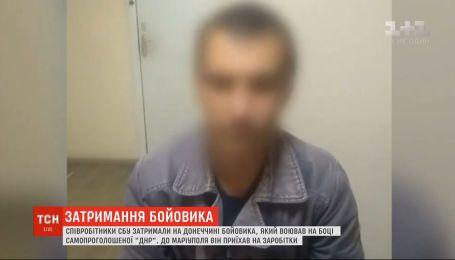 """СБУ затримала гранатометника із """"ДНР"""", який шукав роботу у Маріуполі"""