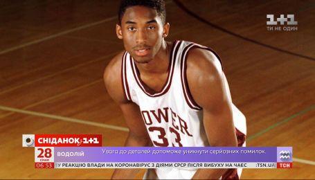 Как мир чтит память погибшего баскетболиста Коби Брайанта