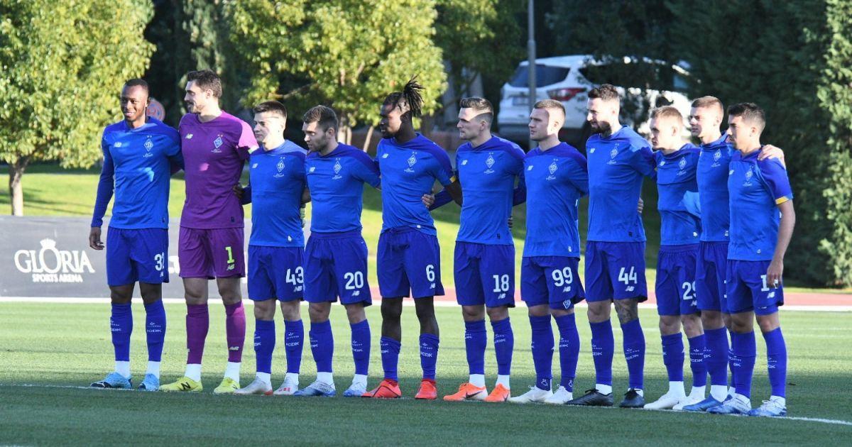 Динамо - Кайрат - 2:0. Відео контрольного матчу