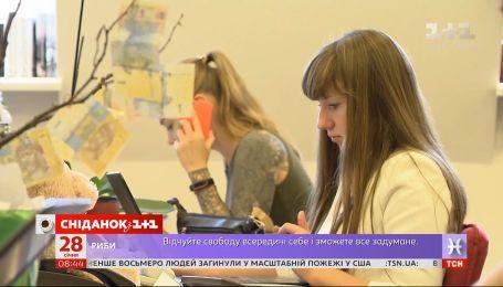 Чому українці бояться просити керівників про підвищення зарплати