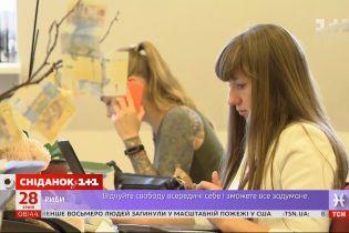 Почему украинцы боятся просить руководителей о повышении зарплаты