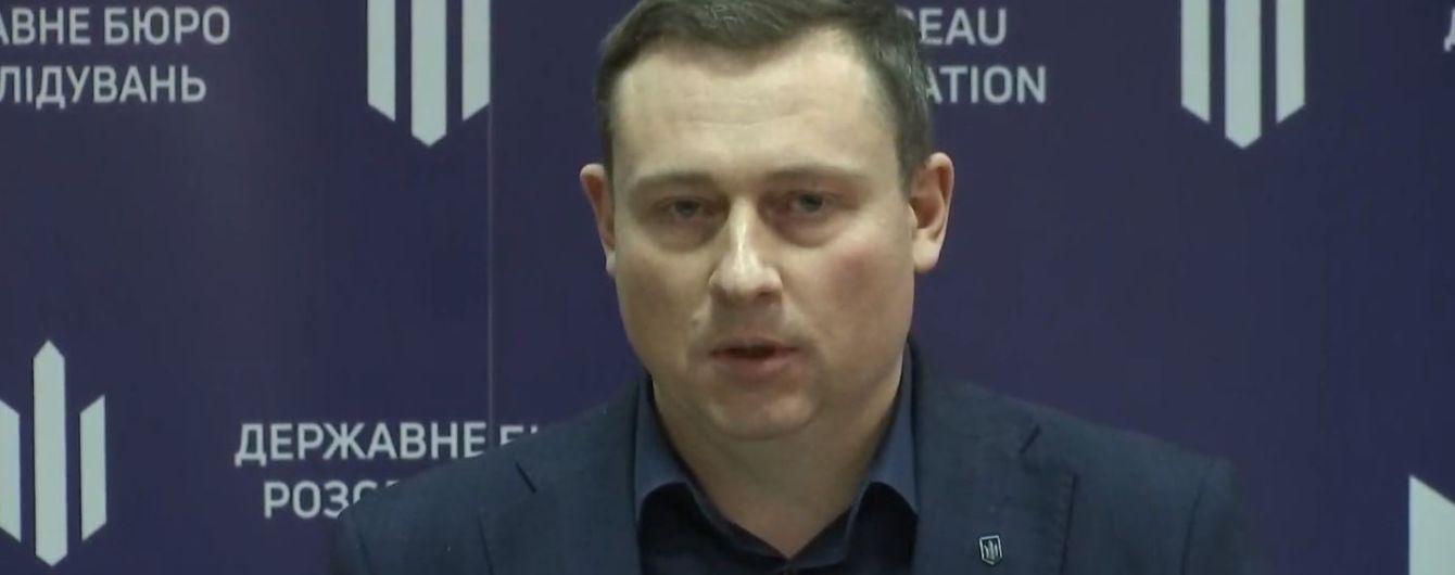 Обнародованы доказательства работы Бабикова на Януковича. Замдиректора ГБР дал объяснение