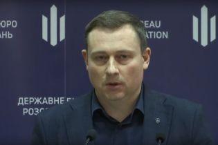 Замдиректора ГБР Бабиков пояснил, почему его фамилия фигурирует в материалах дела Януковича