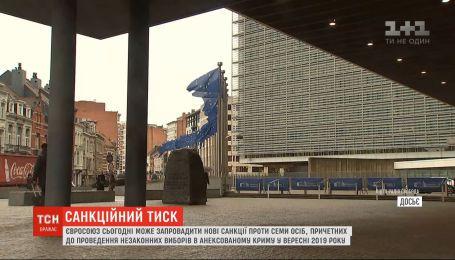 ЄС може запровадити обмеження проти 7 осіб, причетних до проведення незаконних виборів у Криму