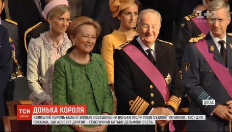 Тест ДНК підтвердив, що колишній король Бельгії Альберт ІІ - батько 50-річної художниці