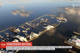 8 человек погибли при пожаре на пристани для яхт в американской Алабаме