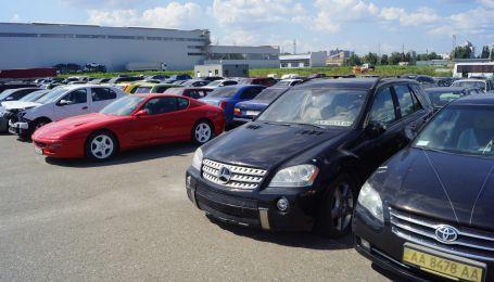 Україна пустила з молотка арештовані авто на 1,37 млрд. Які були ексклюзивні машини