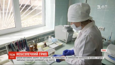 С начала сезона от осложнений гриппа в Украине умерли по меньшей мере 12 человек