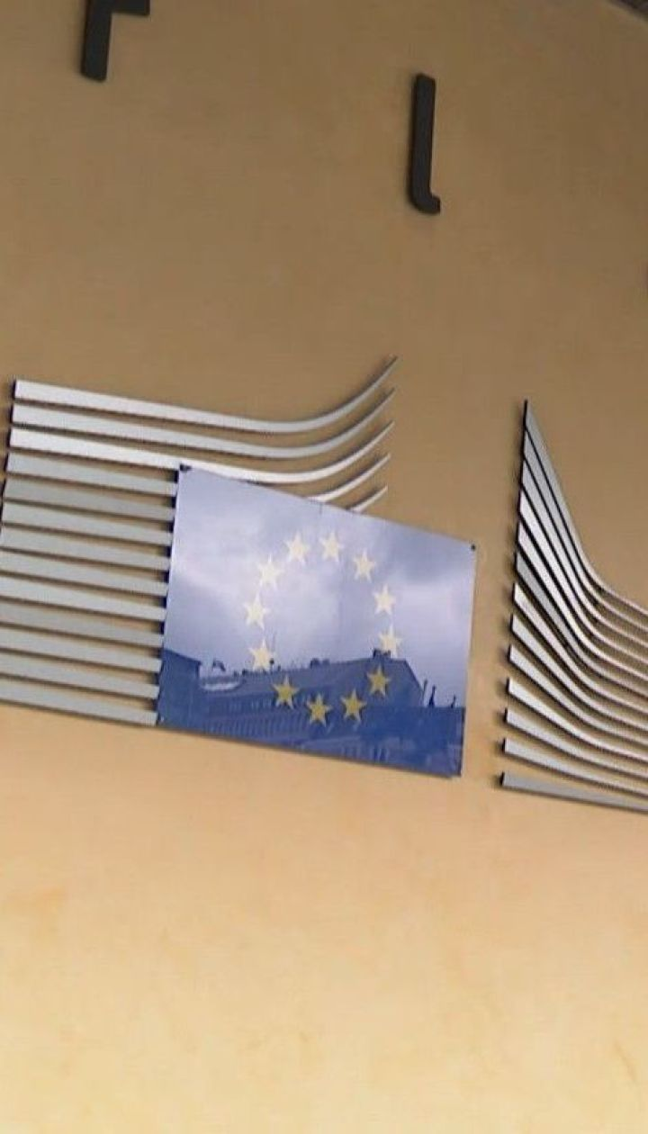 Украинские реформы и антироссийские санкции обсуждают на заседании Совета ассоциации Украина-ЕС