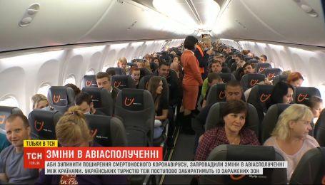 """Как в аэропорту """"Борисполь"""" проверяют здоровье пассажиров, которые прибывают из Китая"""