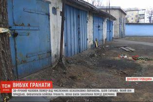 На Дніпропетровщині 38-річний чоловік підірвався на гранаті