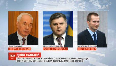 Євросоюз планує скасувати обмеження проти українських посадовців часів Януковича