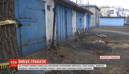 На Днепропетровщине 38-летний мужчина подорвался на гранате