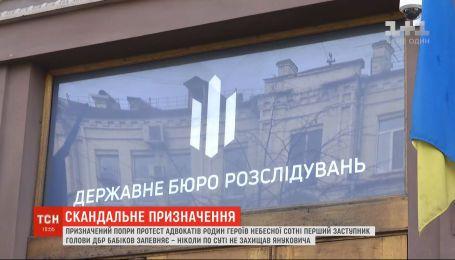 Экс-депутата Чорновол силой вывели с брифинга Бабикова в ГБР