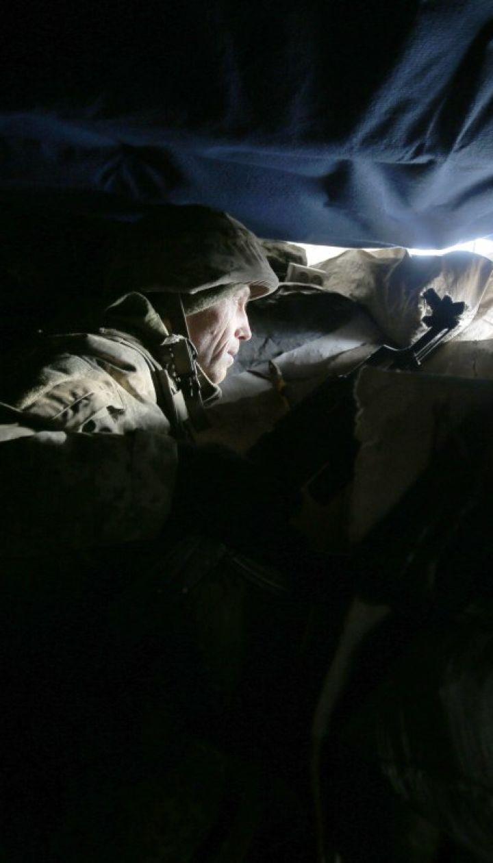 Війна на Сході України. Актуальне