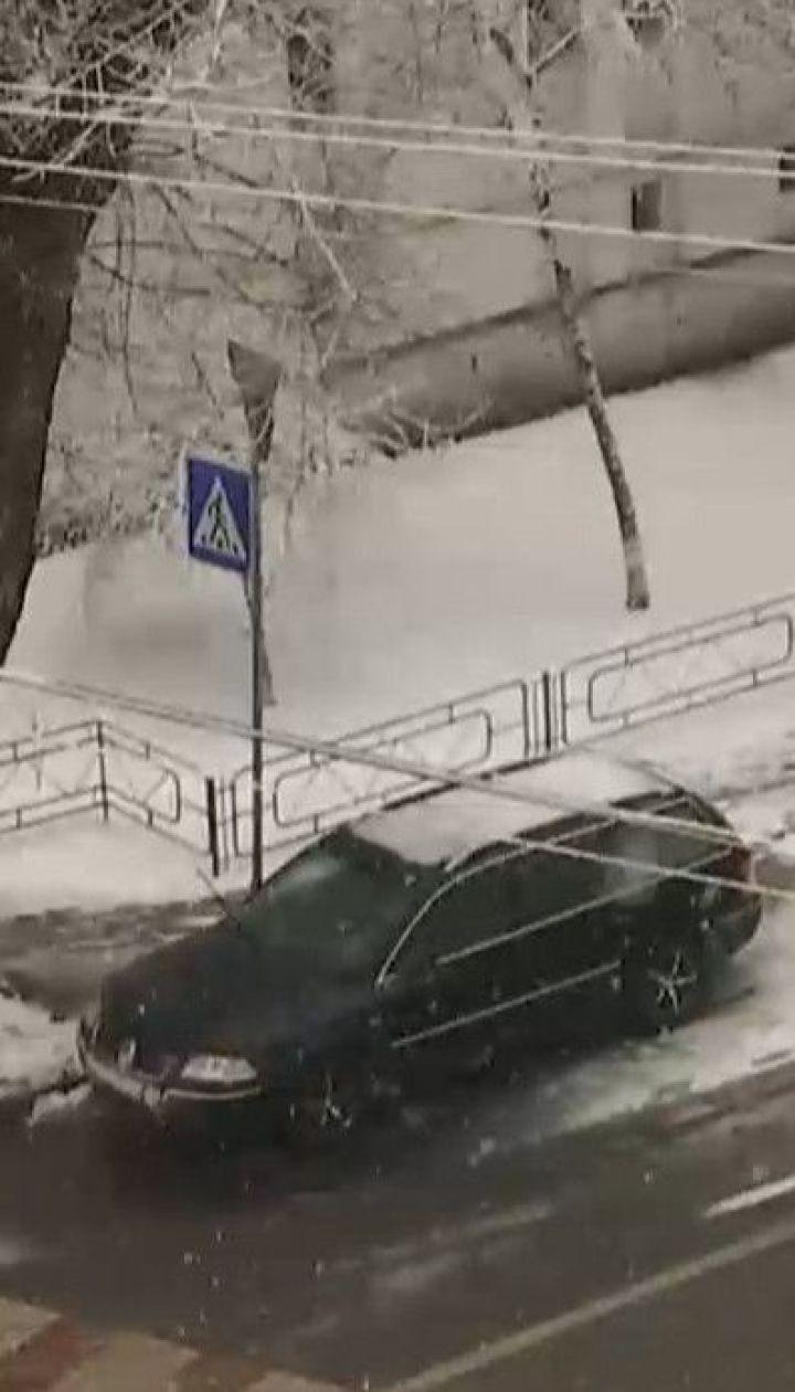 Мокрый снег, метели и гололедица: в Украине значительно ухудшатся погодные условия