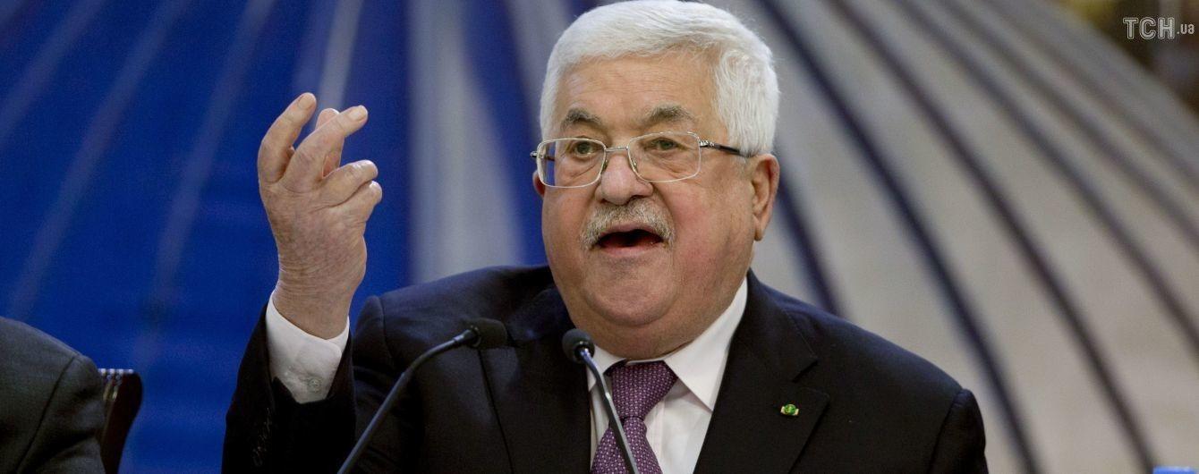 """""""Єрусалим не продається"""": Аббас різко відкинув мирний план Трампа щодо Палестини"""