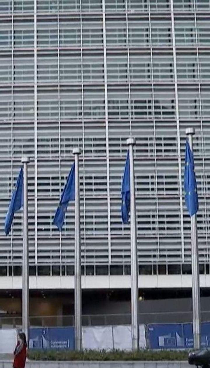 Євросоюз може зняти санкції з Азарова, Ставицького та Януковича-молодшого