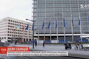 Евросоюз может снять санкции с Азарова, Ставицкого и Януковича-младшего